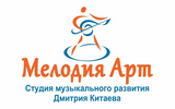 Мелодия Арт