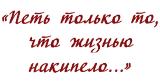 Книга Наиля Махмутова